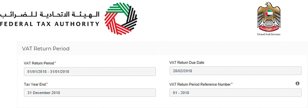 Common Requirements When Completing The VAT Return